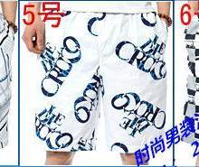 供应沙滩裤便宜批发沙河沙滩裤便宜批发十三行沙滩裤便宜批发