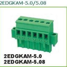 供应供应DEGSON高正2CDGB系列穿墙式端子批发