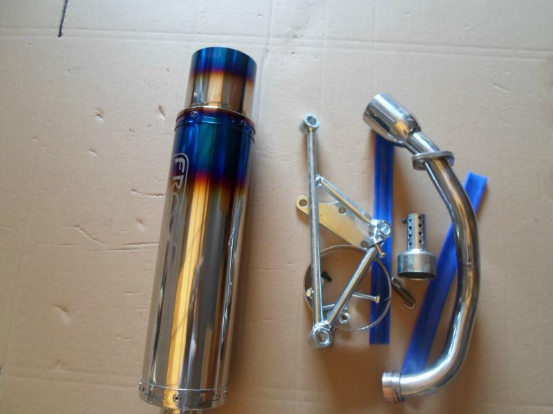 供应踏板车排气管/FRC排气管