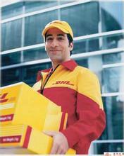 供应广州/深圳至澳大利亚国际快递DHL大货价格非常有优势图片