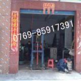 供应维修空调-冰箱-电机-发电机-厚街电机哪里有维修的