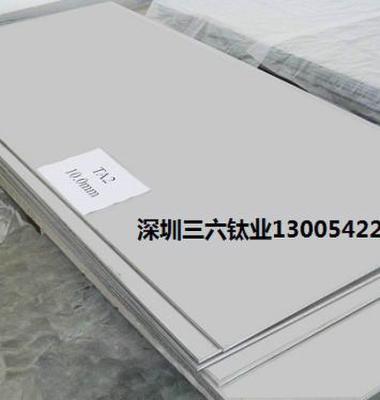 沙井钛材料图片/沙井钛材料样板图 (1)