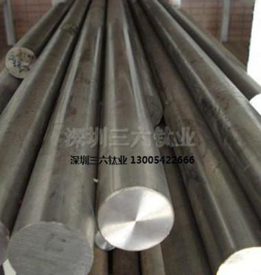 钛合金棒材图片/钛合金棒材样板图 (1)