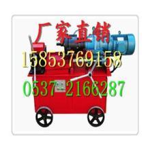 供应钢筋直螺纹套丝机钢筋套丝机图片