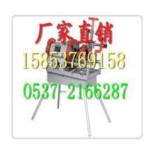 供应100mm套丝机100mm电动套丝机