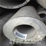 310S不锈钢无缝管厂家 大量现货0Cr25Ni20不锈钢无缝管