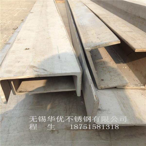 供应不锈钢型材,不锈钢型材制造商,不锈钢型材加工厂
