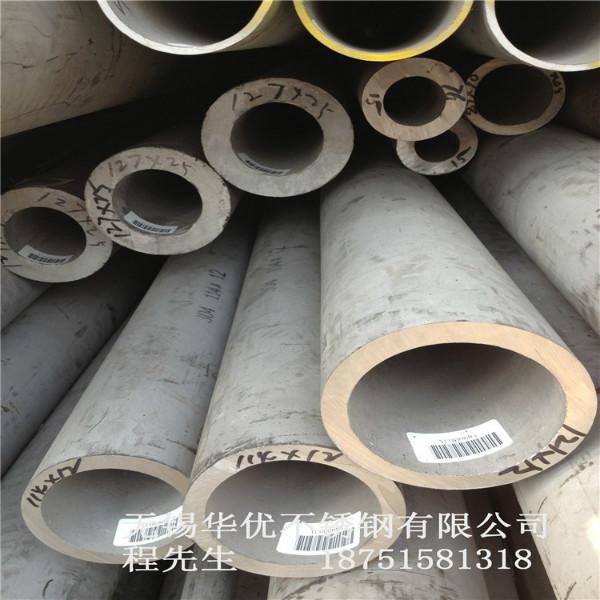 供应南京201不锈钢管厂家直销,南京201不锈钢管批发市场