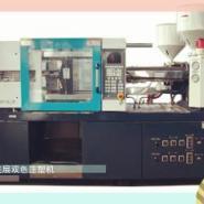 深圳海鹰夹层双色注塑机图片