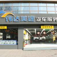 芜湖汽车贴膜3M太阳膜正品公司