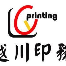 名片印刷-票据印刷-说明书印刷