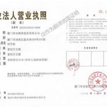 供应译语上海翻译公司机械设计手册翻译批发