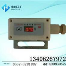 供应输送带速度传感器/GSC200速度传感器
