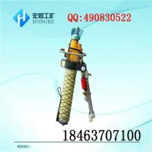 供应MQTB-65/2.0气动支腿式帮锚杆钻机批发