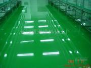 供应合肥环氧地坪漆,环氧耐磨地坪漆施工,环氧耐磨地坪漆报价