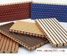 供应木质吸音板材料厂家供应,木质吸音板材料厂家报价,木质吸音板材料