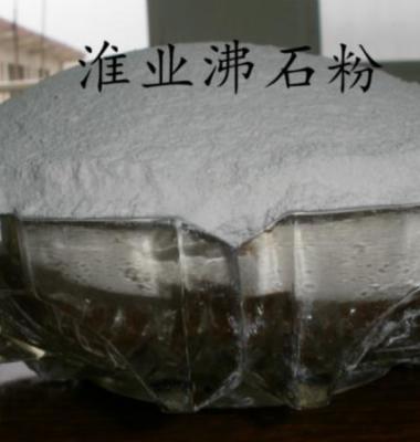 饲料用沸石粉图片/饲料用沸石粉样板图 (2)