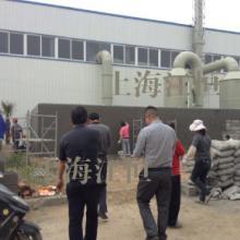 供应塑料厂废气处理产品报价