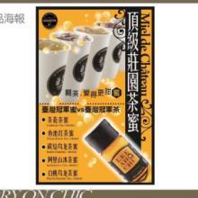 做有民族特色的茶饮品,台湾品牌顶级茶饮爷茶是您创业首选项目