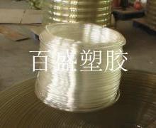 供应PU气动软管耐压软管抗磨损软管