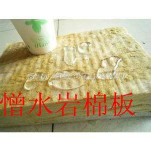 供应憎水岩棉板厂家直销最低的价格图片