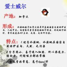 供应加拿到上海矿泉水进口清关公司批发