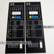 供应控制器面膜PVC面贴制作厂家,控制仪按键贴膜,控制仪面贴厂家批发