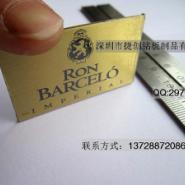 深圳高档包装铜标牌礼盒铜牌厂家图片
