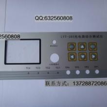 供应珠海测试仪面膜贴膜供应商,珠海测试仪面贴膜,按键贴膜厂家