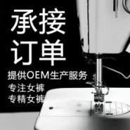 广州女装加工厂广州休闲裤加工厂图片