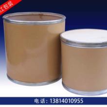 供应徐州环保纸桶,徐州环保纸桶最好,徐州环保纸桶厂家