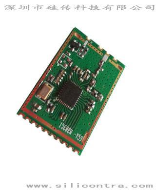 供应CC1125低功耗小体积模块
