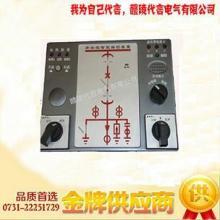 ABS-CK8500 开关柜智能操控装置 热卖产品