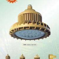 供应khd210防爆led高效节能灯