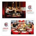 贵州茅台赛台酒20年销售图片
