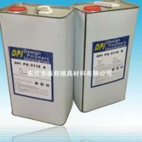 供应专业复模材料PX5118,PX5118类ABS复模材料
