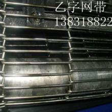供应高温炉网带、316不锈钢丝金属输送带批发