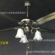 河南风扇灯办事处铁叶风扇灯图片