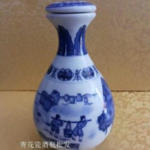 陶瓷酒瓶图片