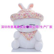 供应厂家定做毛绒娃娃流氓兔公仔,深圳哪里有毛绒玩具流氓兔生产厂家
