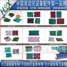 流水线工装板 工装板系列大全——中国自动化设备配件第一品牌