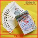 茂名广告扑克牌印刷定做图片