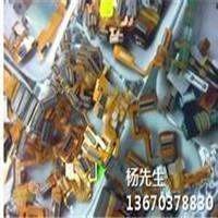 供应苏州液晶电视主板回收市场批发