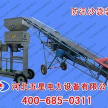 使用上海防汛沙袋装袋机的优势++五星便捷式防汛沙袋装填机价格◎厂家图片