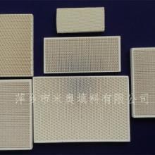 节能灶圆形节能陶瓷片家用燃气灶节能片直径60mm-170mm图片
