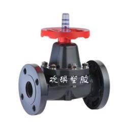 供應塑料隔膜閥-PVC高壓法蘭隔膜閥
