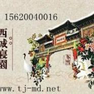 天津公墓西城寝园天津墓地网图片
