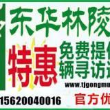 天津东华林陵园官方直销全市最低价