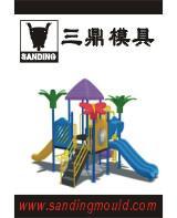 供应滑梯塑料模具图片
