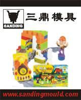 供应儿童火车玩具模具图片
